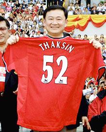 Thaksin_man_city