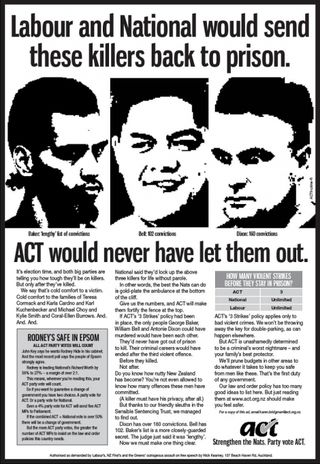 Act-killers-press-ad