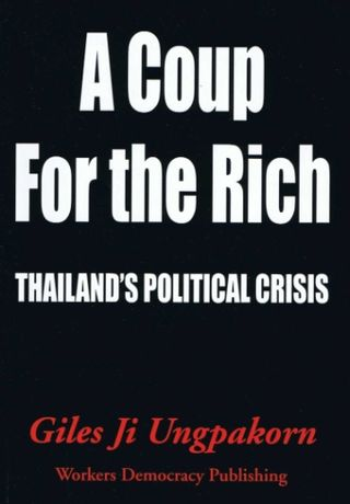 Coup-for-the-rich