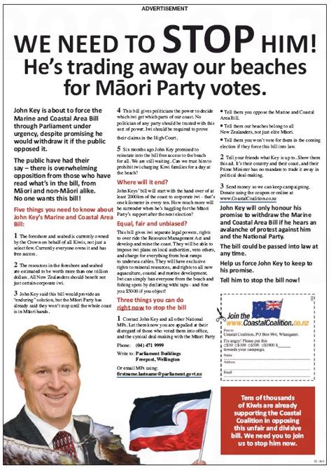 NZ Politics Daily - Bryce Edwards liberation blog - www.liberation.org.nz foreshore ad