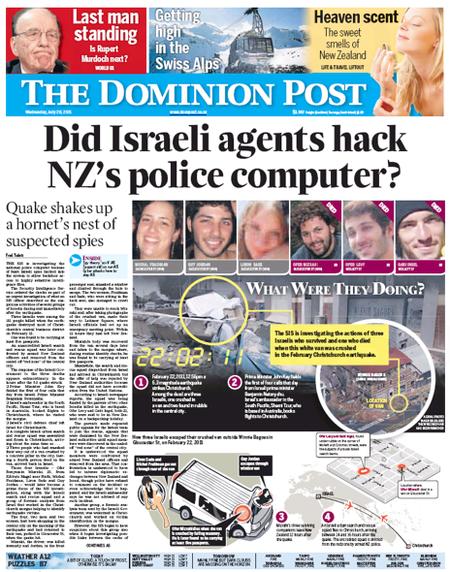 Israeli spy NZ Politics Daily - Bryce Edwards Otago University liberation blog - www.liberation.org.nz