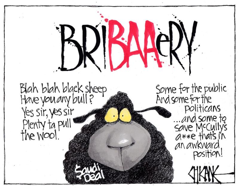 Chicane - June 2015 sheep Saudi McCully